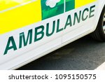 ambulance sign on the side of... | Shutterstock . vector #1095150575