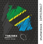 tanzania national vector map... | Shutterstock .eps vector #1095150617