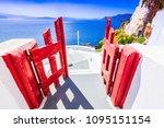santorini  greece. whitewashed...   Shutterstock . vector #1095151154