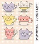 funny cats cup vector image  | Shutterstock .eps vector #1095161294
