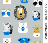 seamless childish pattern with... | Shutterstock .eps vector #1095164477