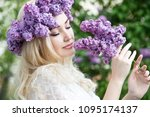 beautiful woman with lilac... | Shutterstock . vector #1095174137