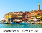colorful rovinj in istria with... | Shutterstock . vector #1095174851