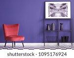 black vases on shelves near red ... | Shutterstock . vector #1095176924