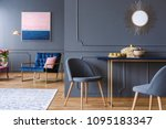 chair at table in modern grey... | Shutterstock . vector #1095183347