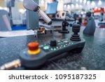 quality control measurement... | Shutterstock . vector #1095187325