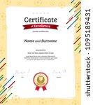 certificate template in... | Shutterstock .eps vector #1095189431