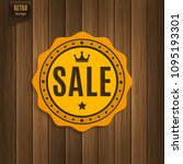 retro vintage sale badge  stamp ... | Shutterstock .eps vector #1095193301