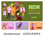 young people street fashion... | Shutterstock .eps vector #1095193991