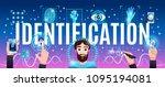 identification innovative... | Shutterstock .eps vector #1095194081