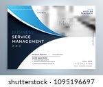 blue wavy business brochure or...   Shutterstock .eps vector #1095196697