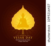 vesak day banner card with gold ... | Shutterstock .eps vector #1095216437