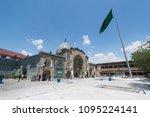 tehran  iran   april 25  2018 ... | Shutterstock . vector #1095224141