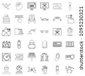 hacker icons set. outline style ... | Shutterstock . vector #1095230321