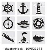 nautical set   Shutterstock .eps vector #109523195
