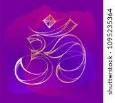 brush strokes and gold line... | Shutterstock .eps vector #1095235364