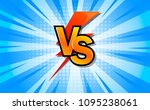 fight backgrounds comics style... | Shutterstock .eps vector #1095238061