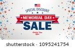 header for the memorial day...   Shutterstock .eps vector #1095241754