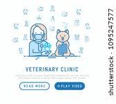 veterinary clinic concept. thin ...   Shutterstock .eps vector #1095247577