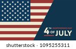 4th of july independence day... | Shutterstock .eps vector #1095255311