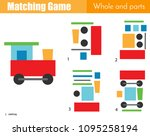 matching game. educational... | Shutterstock .eps vector #1095258194