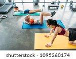 young multiethnic sportswomen... | Shutterstock . vector #1095260174
