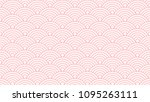 sweet pink geometric line... | Shutterstock .eps vector #1095263111