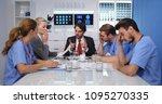 manager man checking pie chart... | Shutterstock . vector #1095270335