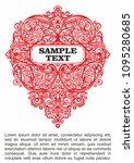 old russian pattern for book.... | Shutterstock .eps vector #1095280685