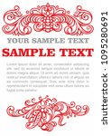 old russian pattern for book.... | Shutterstock .eps vector #1095280691
