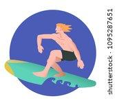 the surfer. surfboard sportsman ...   Shutterstock .eps vector #1095287651
