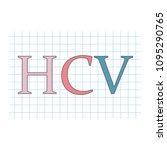 hcv  hepatitis c virus  written ... | Shutterstock .eps vector #1095290765