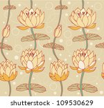 Lotus Bright Background. Flora...