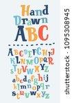 vector hand drawn cute serif...   Shutterstock .eps vector #1095308945