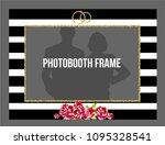 black and white stripes... | Shutterstock .eps vector #1095328541