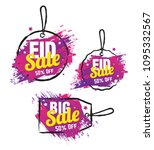 eid sale sticker  tag  label... | Shutterstock .eps vector #1095332567