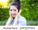 portrait charming beautiful... | Shutterstock . vector #1095337331