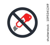 cutter icon. cutter symbol for... | Shutterstock .eps vector #1095341249