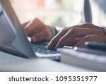 young man or freelancer working ... | Shutterstock . vector #1095351977