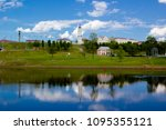 view of the soviet square in... | Shutterstock . vector #1095355121