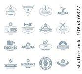 mechanics logo icons set.... | Shutterstock . vector #1095359327