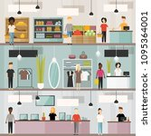 supermarket banner background... | Shutterstock . vector #1095364001