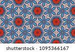 vector patchwork quilt pattern. ...   Shutterstock .eps vector #1095366167