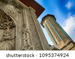 ince minareli medrese ... | Shutterstock . vector #1095374924
