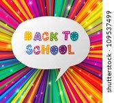 back to school words in speech... | Shutterstock .eps vector #109537499