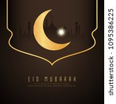 abstract eid mubarak religious... | Shutterstock .eps vector #1095386225