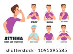 asthma symptoms with coughing... | Shutterstock .eps vector #1095395585