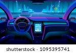 future autonomous vehicle ... | Shutterstock .eps vector #1095395741