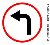 turn left on white background.... | Shutterstock .eps vector #1095398921