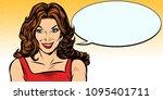 woman comic balloon. pop art... | Shutterstock .eps vector #1095401711